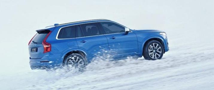 ÐаÑÑинки по запÑоÑÑ Volvo XC90 зима