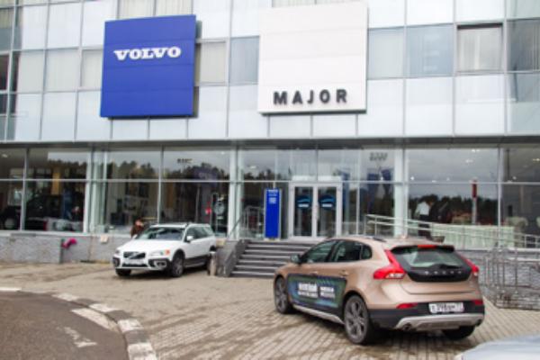 Автосалон мажор в москве на новой риге купить авто с пробегом договор займа под залог автомобиля между юридическими лицами образец